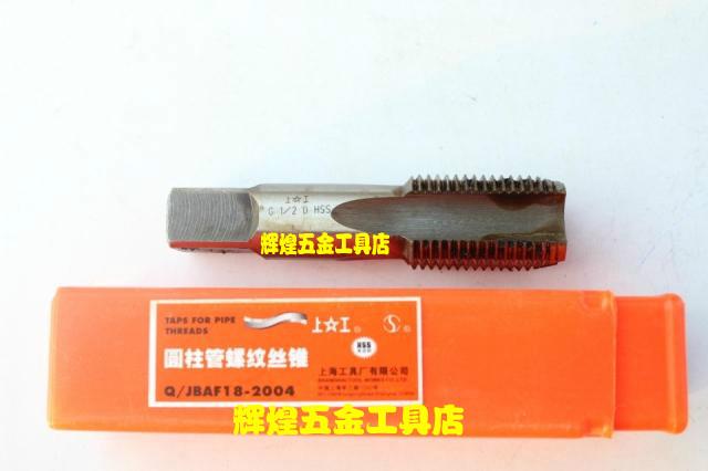 Authentische Arbeiten zylinder - thread - tap - tap G1/8DG1/4DG3/8DG1/2D Direkt -