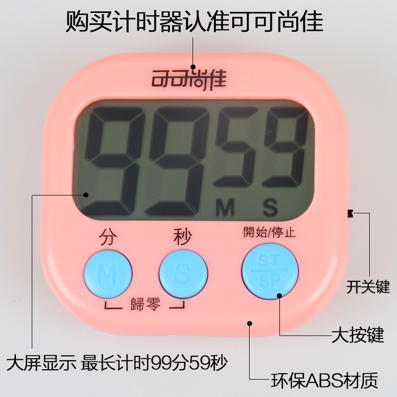 Kitchen timer timer alerts loud student timer electronic alarm clock stopwatch lovely tomato bell