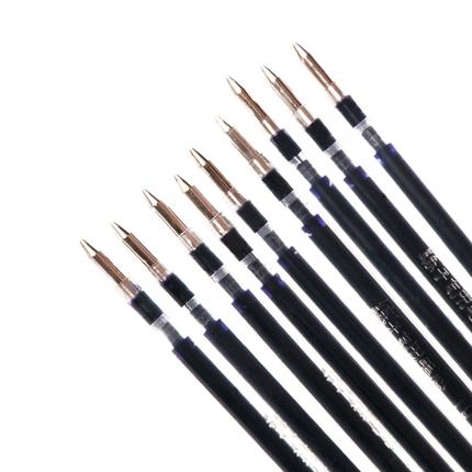 练字笔芯自动消失褪色笔芯凹槽字帖专用魔术笔芯儿童成人消字笔芯