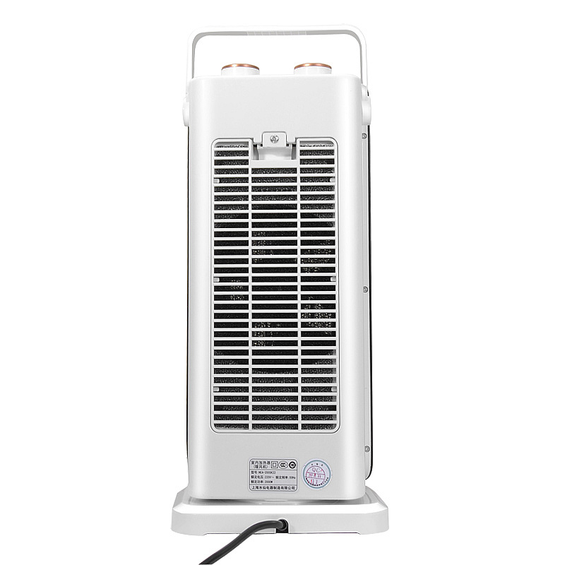 Narcissus heater SK22 household electricity saving warm air machine, energy saving electric heater, 2000W warm and cold dual-purpose electric heater