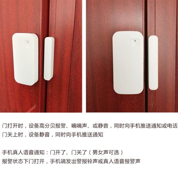 Die Fenster und türen ALARM - intelligente WiFi magnetische schalter geschäft Obst - Zheng