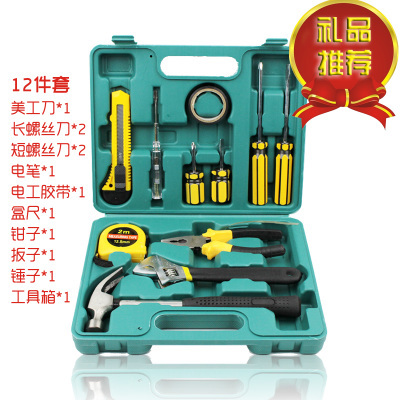 Household full set of portable German water and steam assembly components, hardware toolbox, hydraulic screwdriver set