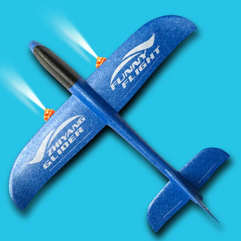 มือใหญ่โยนเอาโยนด้วยมือแบบเครื่องร่อนเครื่องบินของเล่นกลางแจ้งแบบรวมรุ่น 1 ฟอง