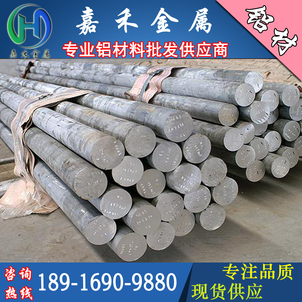2A1270756063LY12t4t6 hard aluminum plate 5A065052 aluminum bar and aluminum rod thick 03-505mm