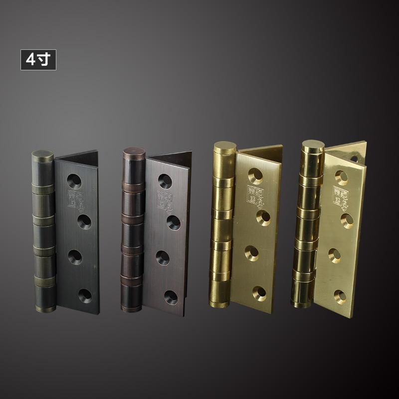 ドアヒンジプラス大全銅金属パーツ精銅ヒンジ家具シズネ軸受蝶番よんしよ寸