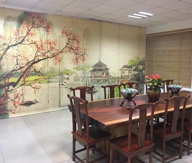 Des rideaux de pulvérisation de peinture dans le volet japonais tatami rideau pare - soleil volume de levage manuel de rideau de séparation