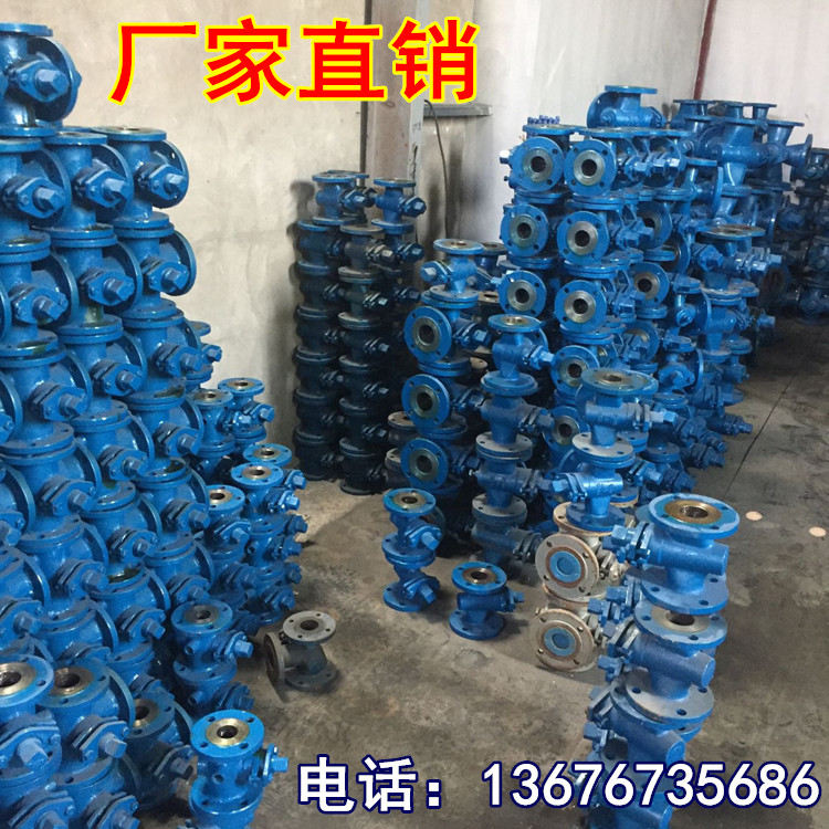 X43W-10 two way flange stainless steel 304 plug valve, cast steel plug valve gas, oil DN652.5 inch