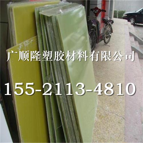 - plíseň na odolnosti proti vysoké teplotě (tepelný štít materiály izolační desky fiberglass desky (desky generace k zpracování