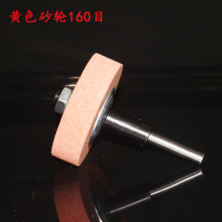 Hand drill drill change grinder conversion head metal grinder polishing machine 70MM wheel sharpener