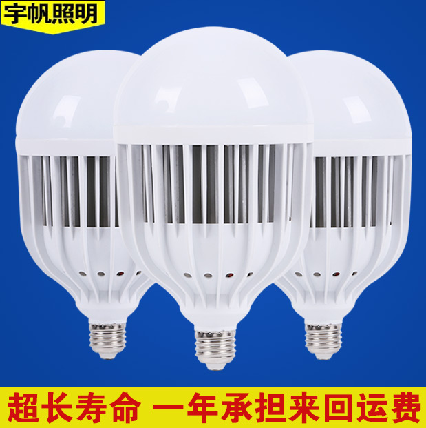 LED bulb, 3W energy saving bulb, spiral E27 bulb, E14 spiral 5W, high power home lighting
