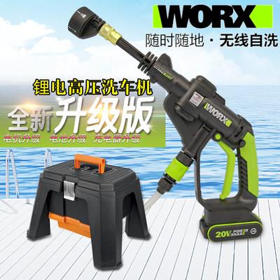 威克士家用锂电高压清洗机便携洗车水枪洗车器WU629车载洗车机