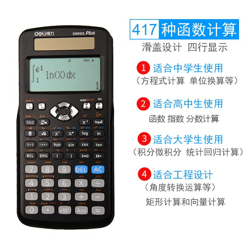 Los estudiantes son función de calculadora científica examen computadora multifuncional dedicado para estudiantes de ingeniería contable
