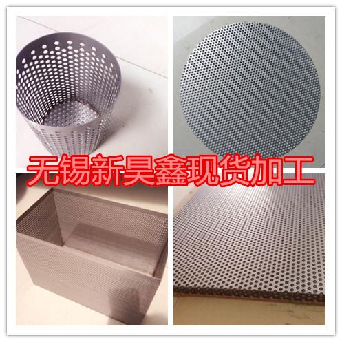 0.3-20mm Loch - 304 stainless steel mesh - Panel - Blume - FIN - verzinkte löcher.