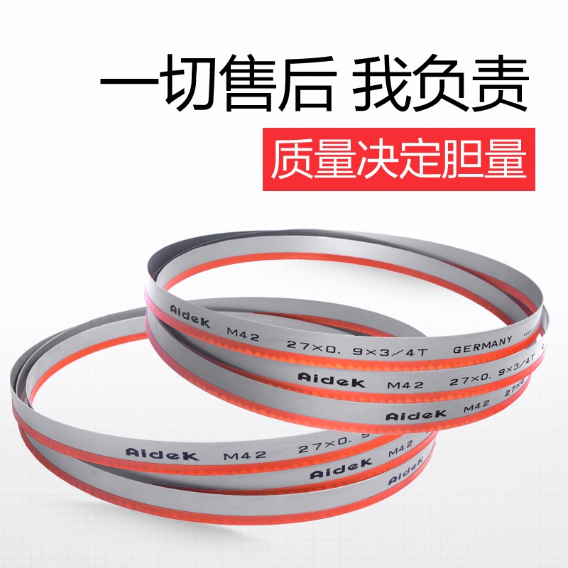 Saw blade with hacksaw machine saw bed double metal band saw blade saw tooth according to 0.935054115m4227
