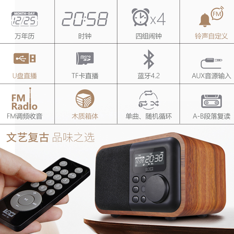 D90 woody Bluetooth sound box alarm clock U disc insert card small sound Mini subwoofer retro radio