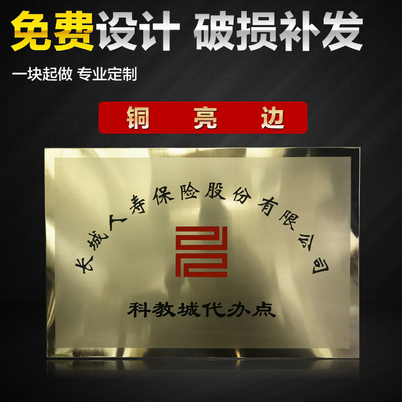 Stainless steel billboard machine nameplate, bronze, aluminum brand custom corrosion processing, laser marking processing