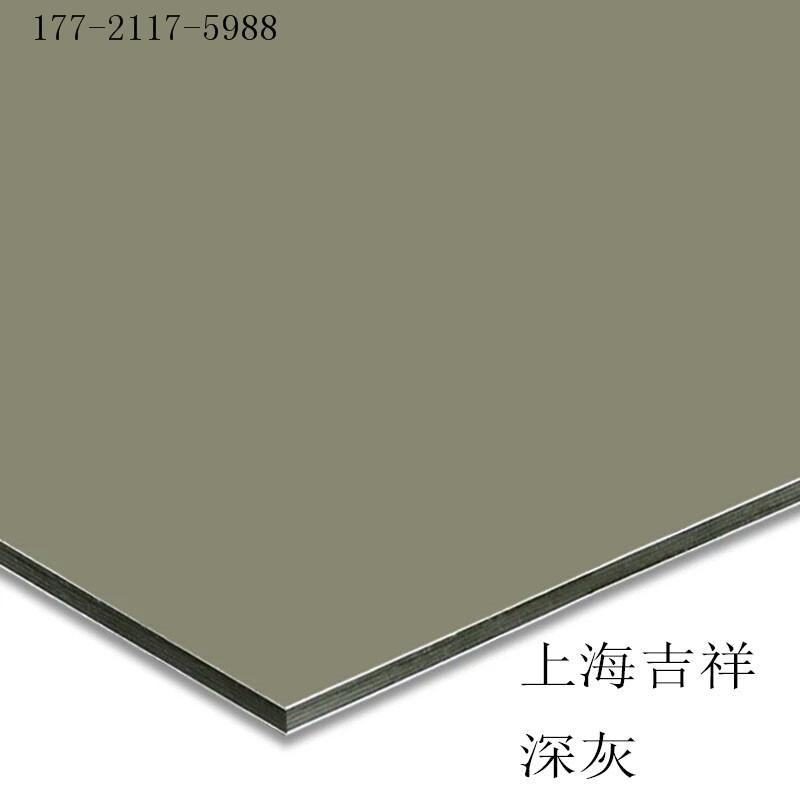 Shanghai propicio la placa de aluminio y plástico gris oscuro / publicidad / pared exterior colgando de la placa de aluminio, cables colgando 3mm10