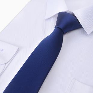 韩版黑色正装商务休闲学生银灰色蓝色纯色工作细领带男士窄版6cm