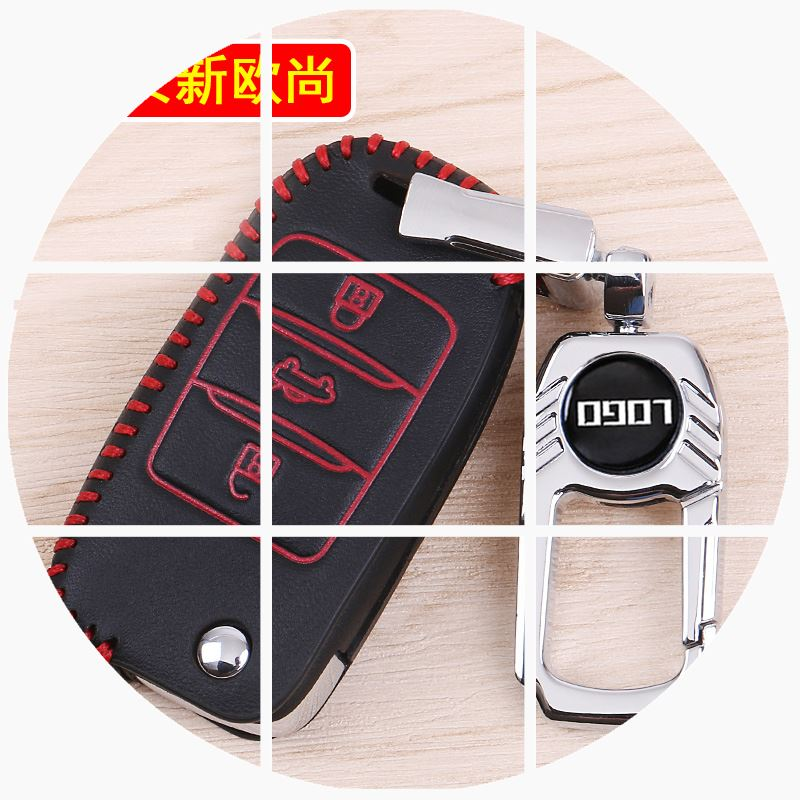 The new Changan HOFEN key bag really holster 2016 purpose automobile accessories Auchan remote control button set