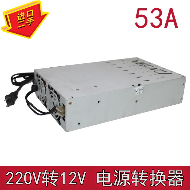 - próbára a 12v 220V egy autórádiót. az üzlet a nagy teljesítményű hálózati átalakítók