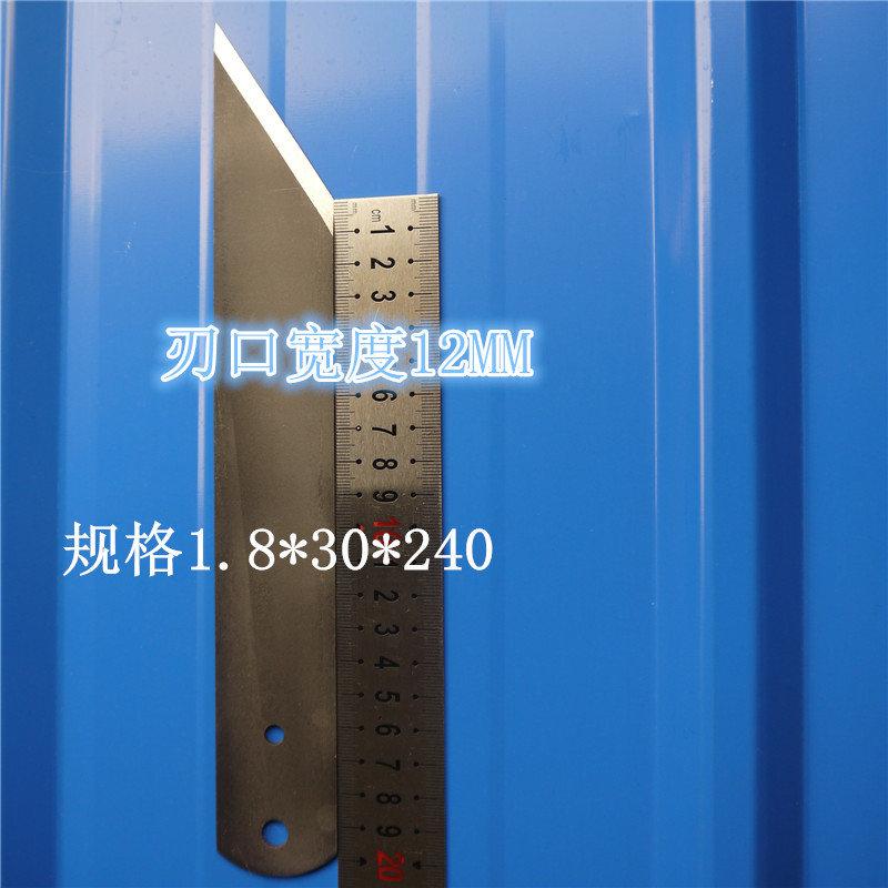 The success of 2017- high carbon steel hacksaw blade knife rubber grafted high speed steel machine saw