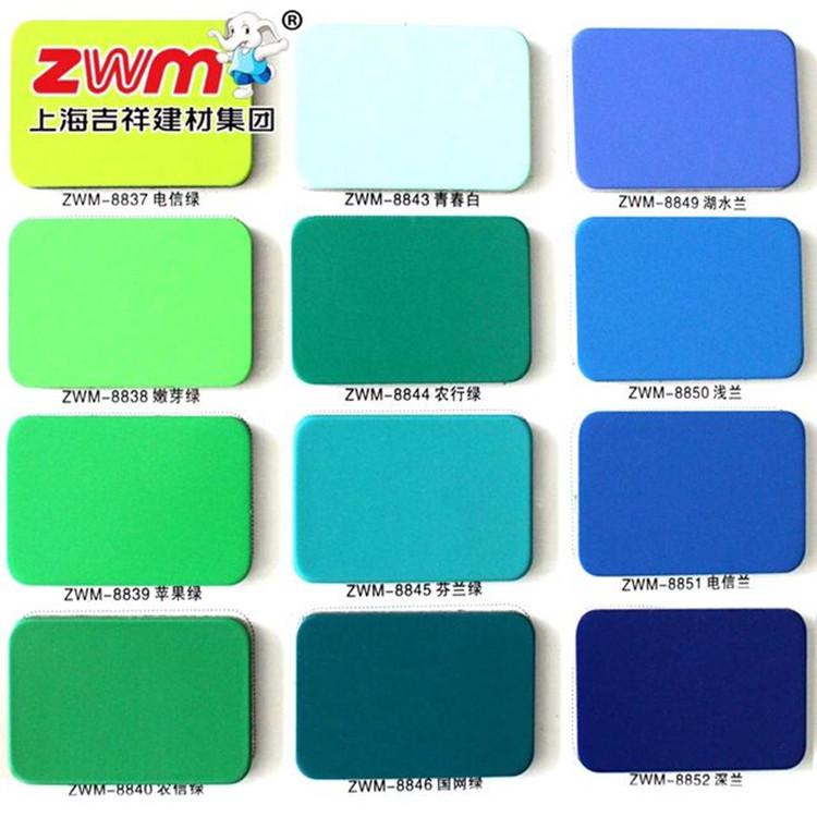 Las paredes exteriores de seda azul en telecomunicaciones 4mm25 juneyao placa de aluminio, paneles de aluminio de la publicidad colgada de la pared de la placa