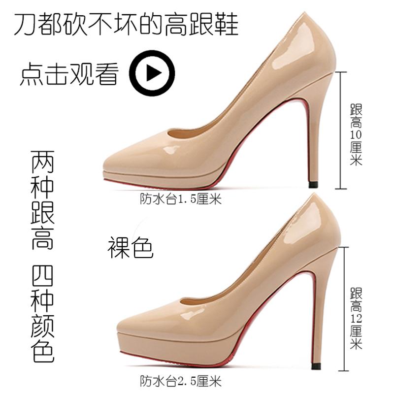 裸色单鞋漆皮小码33女鞋32码高跟鞋尖头防水台细跟红色婚鞋新娘鞋