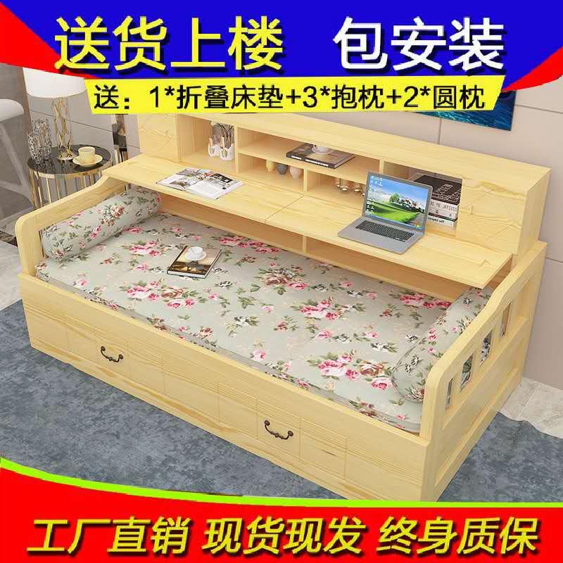 新型ソファベッド折りたたみ式小型多機能の1 . 5メートルツイラ保存併用1 . 2リビング1 . 8材