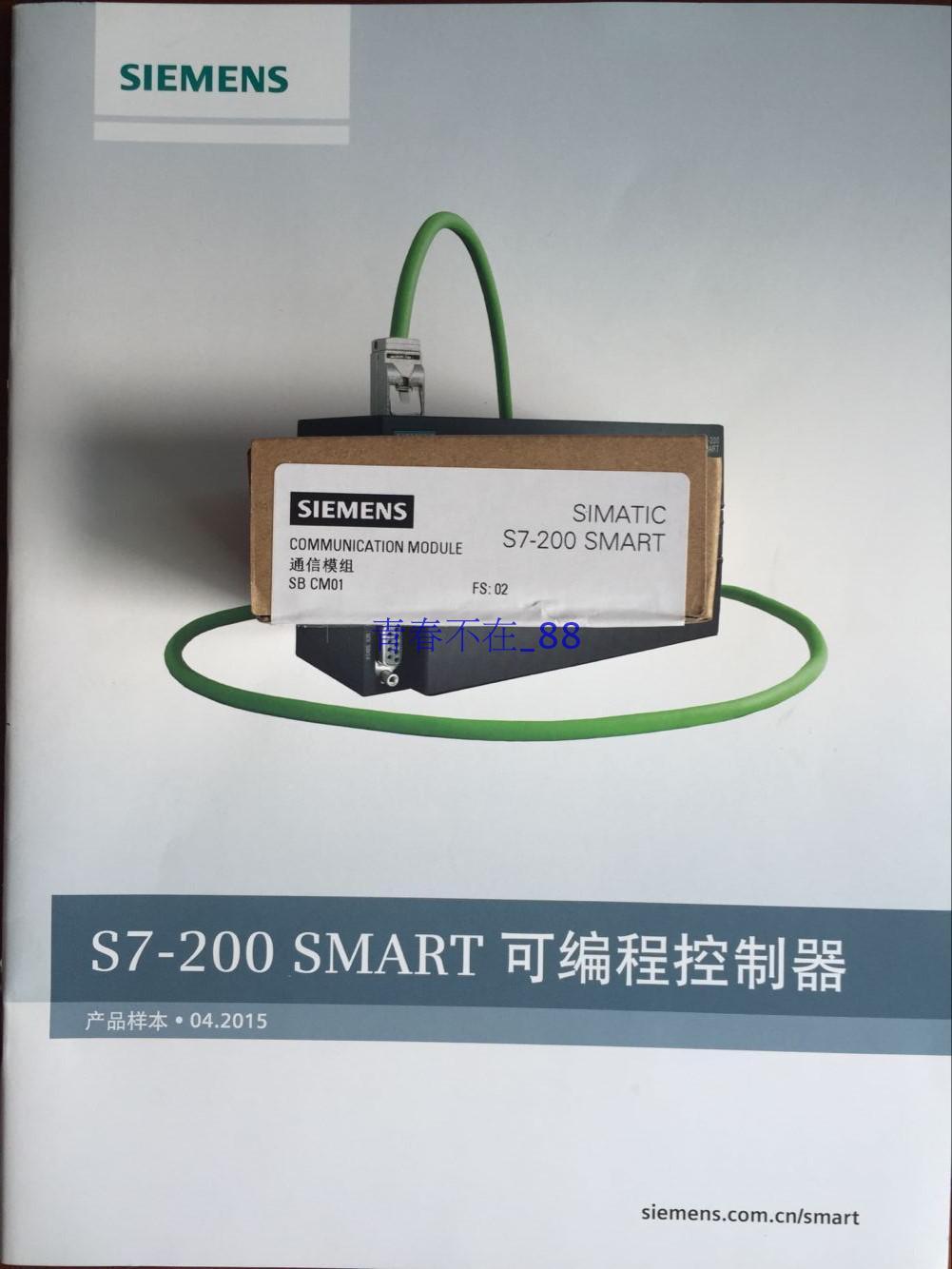 シーメンスSMARTS7-200PLC6ES7288-5CM01-0AA0SBCM01通信モジュール