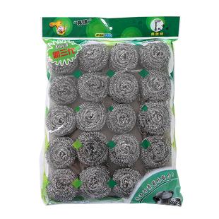 大号钢丝球不锈钢清洁球钢丝球厨房用品洗碗钢丝球刷带手柄