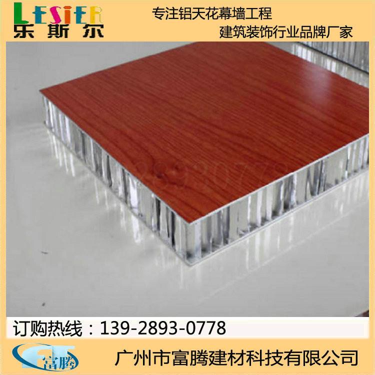 I produttori di Pannelli di Alluminio in Lega di Alluminio massimale materiale di Lavorazione di Pannelli di Legno di 1,5 mm di fogli di Alluminio su misura