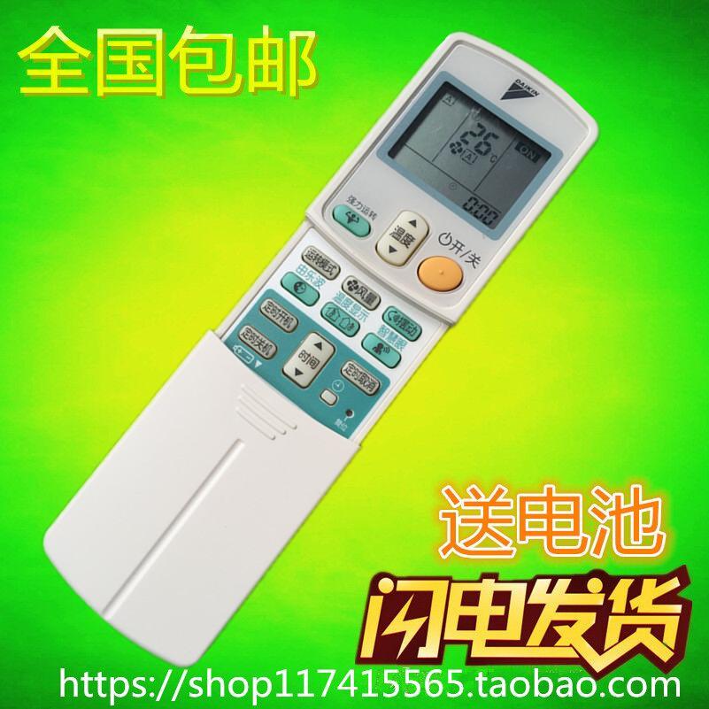 новый Аутентичные завод оригинальные Daikin кондиционер guiji controller ARC433A82