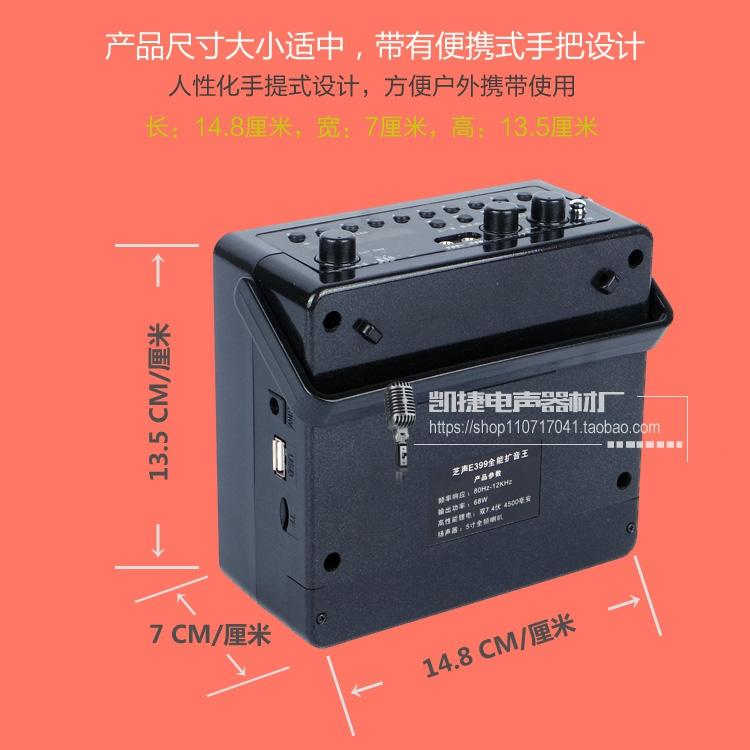- handheld - Rede bluetooth - Kleine lautsprecher drahtloses mikrofon karaoke - sound - hochleistungs - lautsprecher Portable Outdoor -