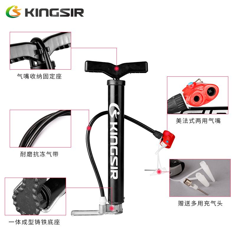 การเตรียมสีแรงดันสูงแบบพกพารถปั๊มปั๊มสูบลมจักรยานพกพาขนาดเล็กประเภทบาสเกตบอลสูบลมจักรยาน