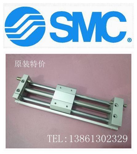NeUe Original CY1L40H-450CY1L40H-500 SMC magnetischen dipol - schieber - BAR - zylinder