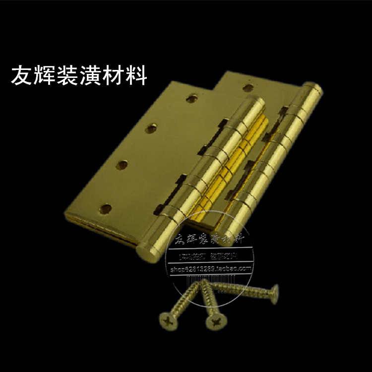 Pure copper bearing, silencing hinge, 4 inch light widening, copper door door, all copper hinge hinge 4*4*3.0/1