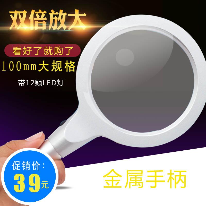 HD con lámpara 10 veces más de 20 veces más alta de doble 100 curiosidades de leer con una lupa el lente óptica mm
