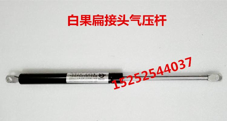 A la cama con barras de apoyo de resortes de gas nitrógeno palanca hidráulica yq cama alta caja de apoyo 850N 235 580 * *