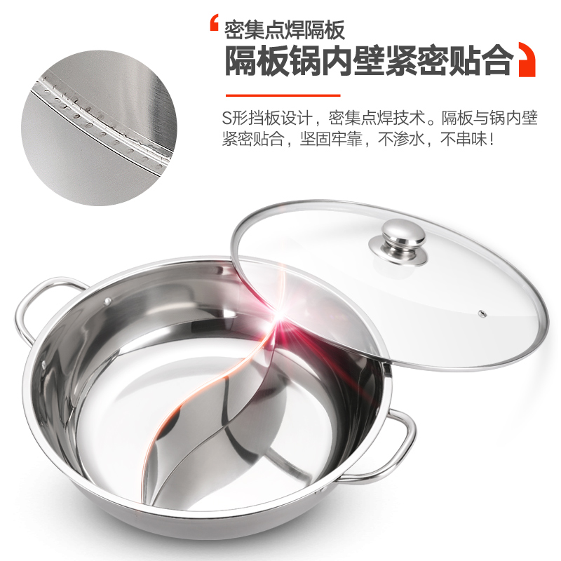 The electromagnetic oven round Malatang Chongqing stainless steel pot pot Yuanyang household Hot pot basin students thickening