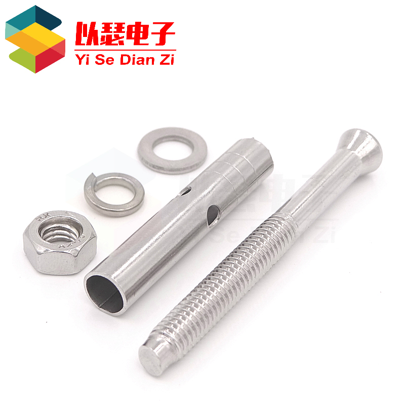 304 stainless steel expansion screw, national standard lengthened super long stretch explosion expansion screw M6M8M10M12