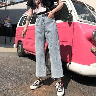 宽松网红高腰牛仔阔腿裤女2019夏季新款韩版潮流时尚直筒裤潮阔裤
