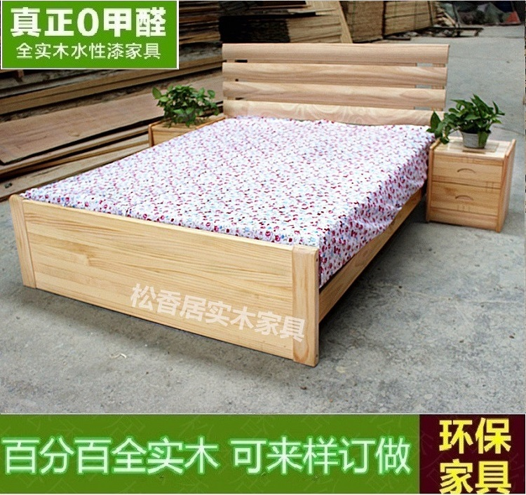 Simple solid wooden bed single bed double bed meters of New Zealand pine pine furniture bed for children