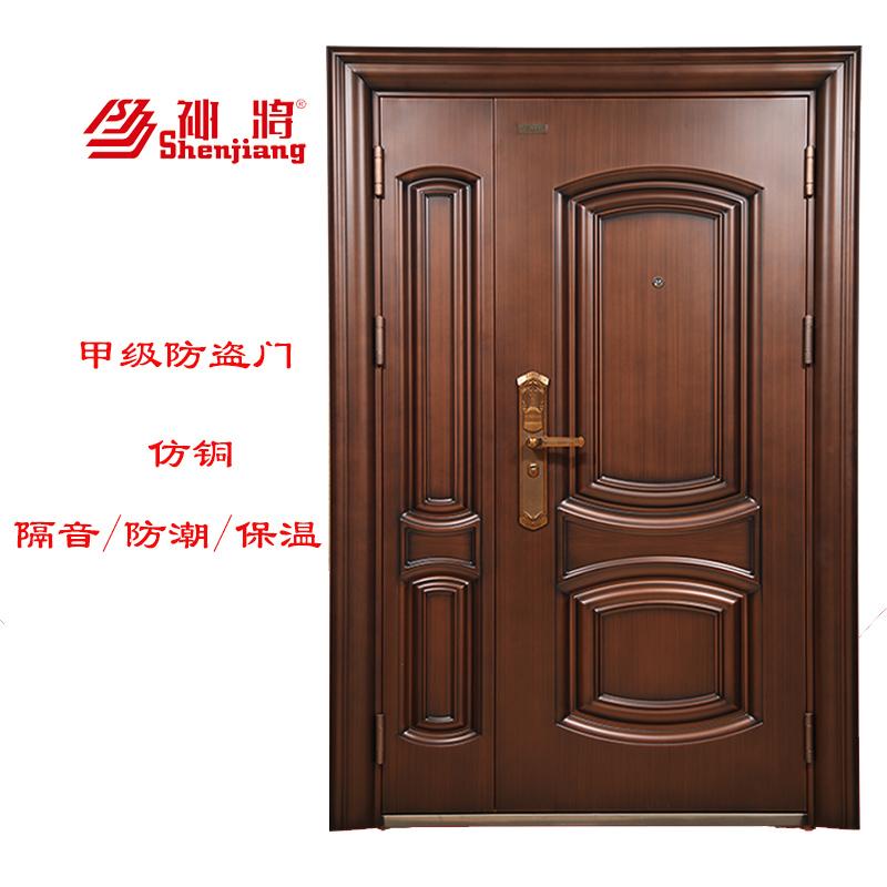God of wealth & imitation copper anti-theft door mother door anti-theft door class water foamed insulation insulation moisture