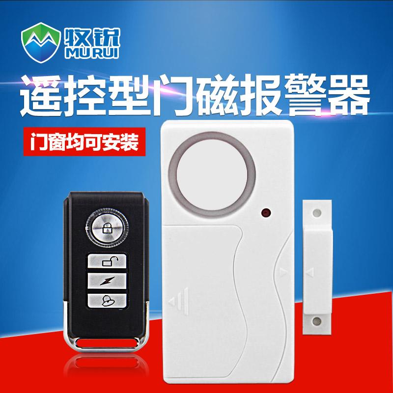 A new magnetic door alarm wireless remote control household door window antitheft anti-theft anti-theft alarm device