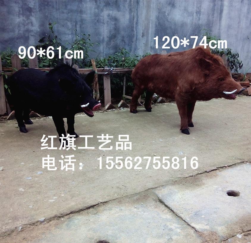 The simulation model of pig red Boar Tusk Animal Park restaurant decoration Feng Shui props black pig pig pig