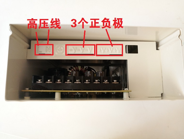 LED rainproof switch, electric 12v400w33A220v to 12V luminous word / monitoring power transformer