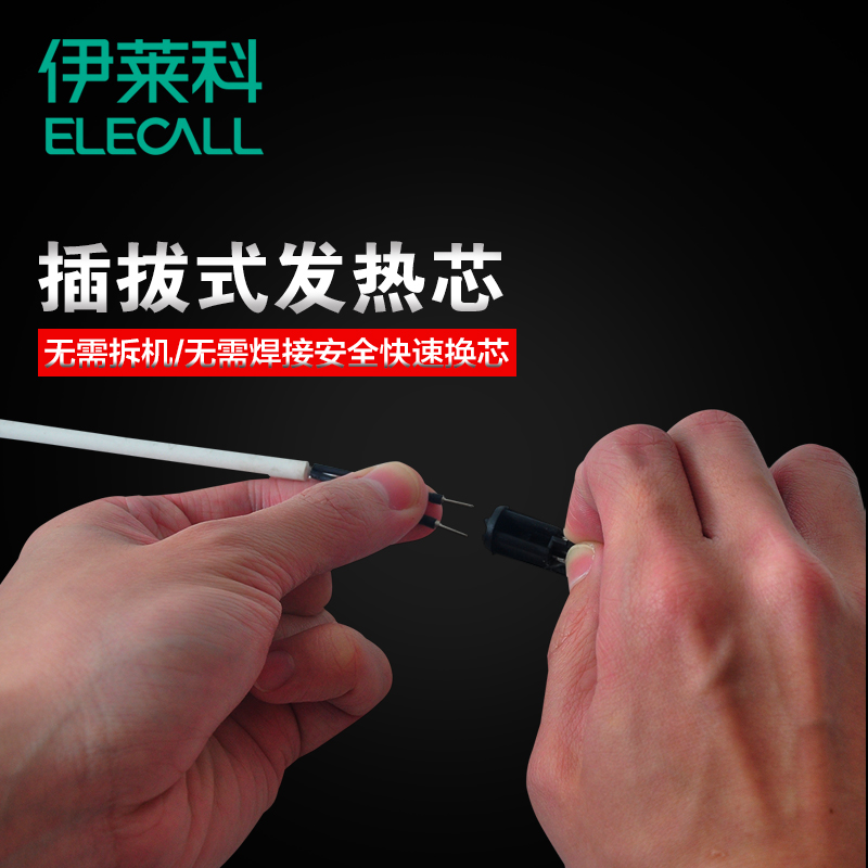 The electric iron heat thermostatic household electric soldering iron welding Pen Set Luo Luo iron solder welding gun ferroelectric mule