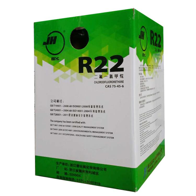 巨化R 22冷媒部品フロンエアコン冷媒剤F雪種類製氷剤13 . 6 / 22.7kg