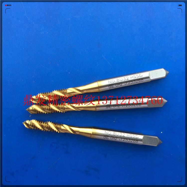 O OSG, aço inoxidável, alumínio, titânio 6-32U8-32-36-40 ROSCA para torneira para máquina de revestimento de 6g
