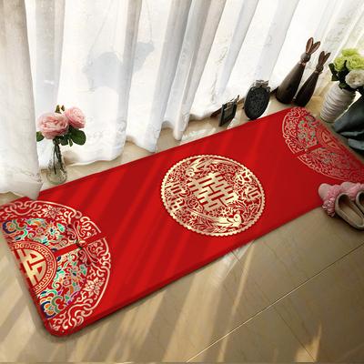 结婚庆用品地毯婚房布置装饰创意婚礼喜庆新房喜字浪漫卧室脚垫